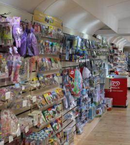 Shop-Wall